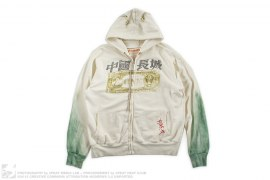 American Icon Crystal Swaro Rhinestone Hoodie by The Great China Wall