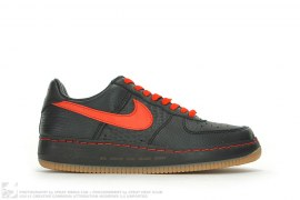 Air Force 1 ID Premium Monster Gum Sole by NIKEiD