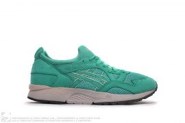 Gel-Lyte V Running Shoes Mint by Asics x Ronnie Fieg