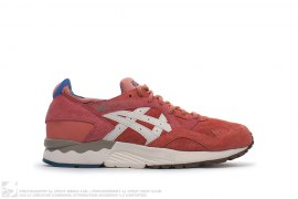 Gel Lyte Rose Gold by Asics x Ronnie Fieg