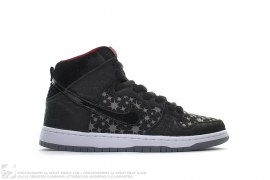 Dunk High SB Paparazzi by NikeSB x Brooklyn Projects