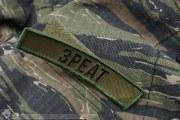 M.W.T.B./D.L.T.R. Tiger Camo Lightweight Field Jacket, item photo #6