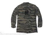 M.W.T.B./D.L.T.R. Tiger Camo Lightweight Field Jacket, item photo #1