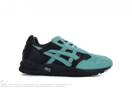 Ronnie Fieg Diamond Gel Saga by Kith x Diamond Supply Co x Asics