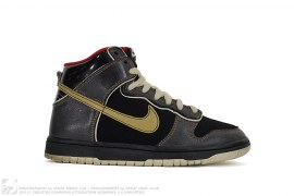 Dunk Hi Premium Marshall Amps by NikeSB