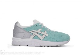Gel-Lyte V by Kith x Diamond Supply Co x Asics