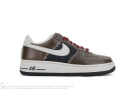 Air Force Premium 1 BaseBall Pack NY Cubans by Nike