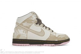 Dunk Hi 1 Piece by Nike