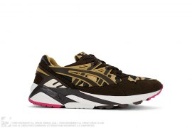 1st Camo Gel-Kayano Trainer Running Shoes by A Bathing Ape x Asics