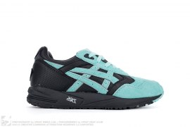 Gel Saga by Asics x Diamond Supply Co x Ronnie Fieg