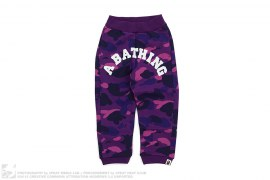 Color Camo Apehead Sweatpants by A Bathing Ape