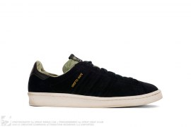 Consotium Campus by A Bathing Ape x adidas x Undefeated