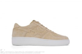 Ronnie Fieg Premium Leather Bapesta Fiegsta by A Bathing Ape x Kith