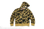 Ultimate 1st Camo Reversible Shark, item photo #1