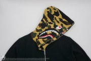 Ultimate 1st Camo Reversible Shark, item photo #2