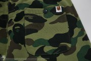 Ultiamte 1st Camo Sweatpants, item photo #6