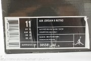 "Air Jordan 8 Retro ""Playoff"", item photo #5"