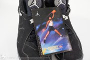 "Air Jordan 8 Retro ""Chrome"", item photo #5"