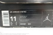 "Air Jordan 8 Retro ""Chrome"", item photo #7"
