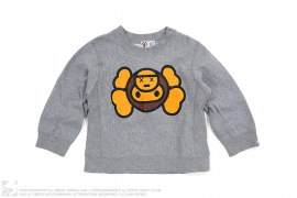 Upside Down Milo Companion Sweatshirt by A Bathing Ape x Kaws