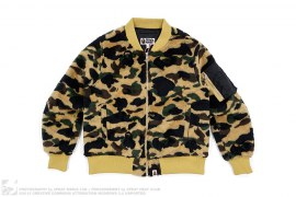 1st Camo Boa Fur MA1 Bomber Flight Jacket by A Bathing Ape