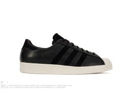 mens shoes Superstar 80s Mastermind by Adidas x Mastermind Japan