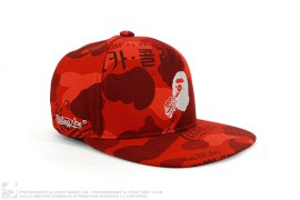 Coca Cola Camo Snapback Hat by A Bathing Ape x Coca-Cola