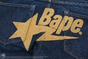 Chain Stitch Bape Sta Logo Jeans, item photo #5