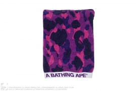 Color Camo Beach Towel by A Bathing Ape
