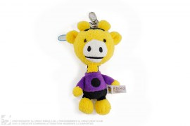 Giraffe Plush Keychain by A Bathing Ape