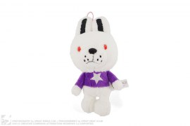 Baby Doppy The Bunny Rabbit Milo & Friends Plush Doll Stuffed Toy Keychain by A Bathing Ape