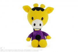 Milo & Friends Alii The Giraffe 35cm Plush Doll Stuffed Toy by A Bathing Ape