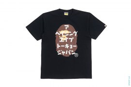 Katakana Apehead Tee by A Bathing Ape