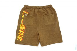 Next Has Three TR Vintage Wash Sweatshorts Root Beer by 3peat LA x heatclub