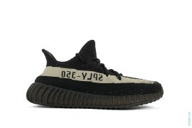 Yeezy Boost 350 V2 Core Black White by adidas x Kanye West