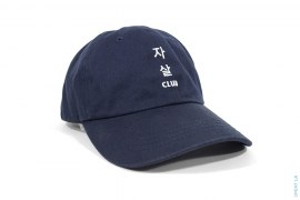 The Club 6 Panel Hat by Anti Social Social Club