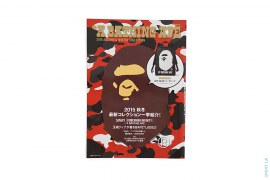 2015 Autumn Catalog Mook by A Bathing Ape