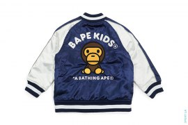 Baby Milo Suka Souvenir Jacket by A Bathing Ape