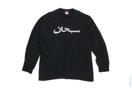 Arabic Longsleeve Tee by Supreme