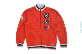Fukuoka Sweat Varsity Jacket by BB London