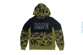 1st Camo Chenille BAPE Logo Pullover Hoodie by A Bathing Ape
