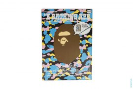 2006 Autumn/Winter Collection Version 1.1 Mook by A Bathing Ape