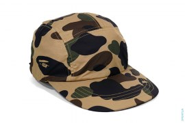 1st Camo Nylon Jet Cap by A Bathing Ape