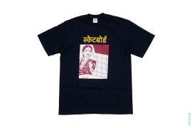 Bombay Tee by Supreme