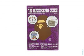2009 Autumn Mook Magazine by A Bathing Ape