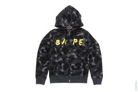 Color Camo Dog Print Full Zip Hoodie by A Bathing Ape x Keith Harring